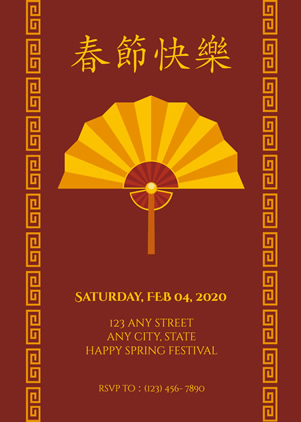 Grand Chinese New Year Invitation Design