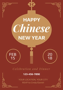 Red Lantern Chinese New Year Party Poster design